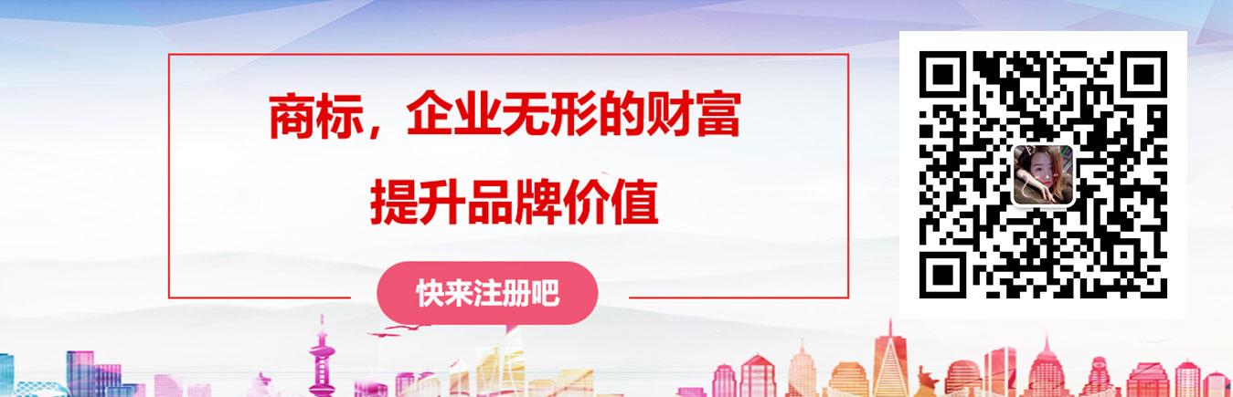 郑州商标注册帮助企业提升品牌价值